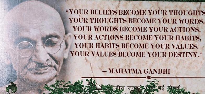 M Gandhi Quote