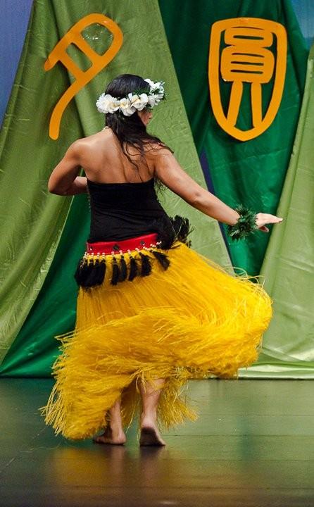 Kelani Dance - it's all in the hips